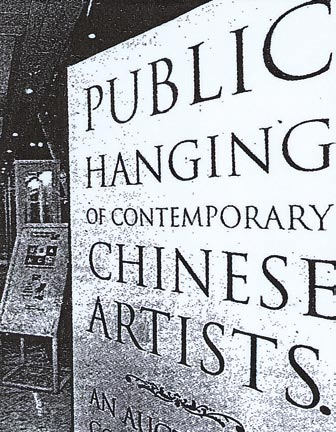 Public Hanging of Contemporary Chinese Artists